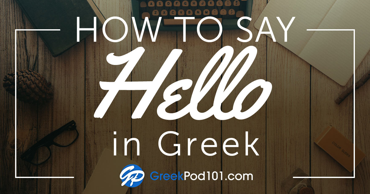 How to Say Hello in Greek