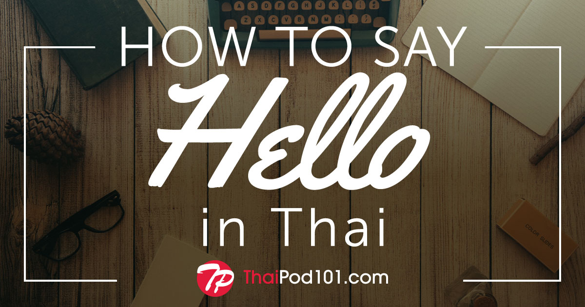 How to Say Hello in Thai