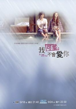 Touching Chinese romance - In Time with You