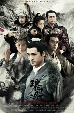 Nirvana in Fire