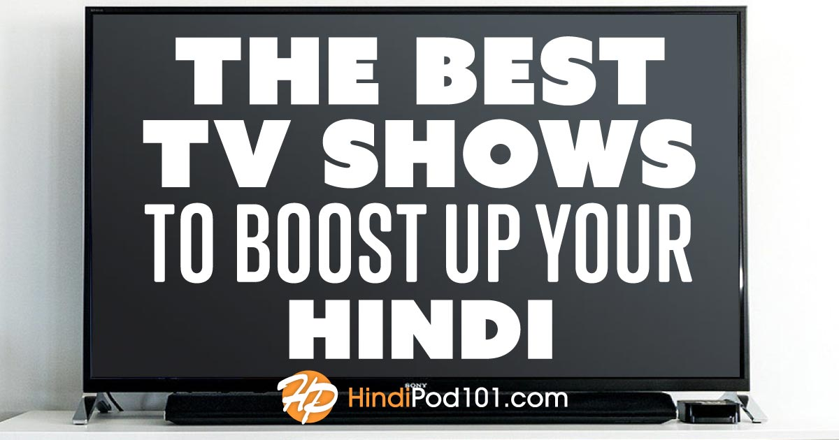 0e2607361e9 Watch the Best Hindi TV Shows and Have Fun Learning Hindi