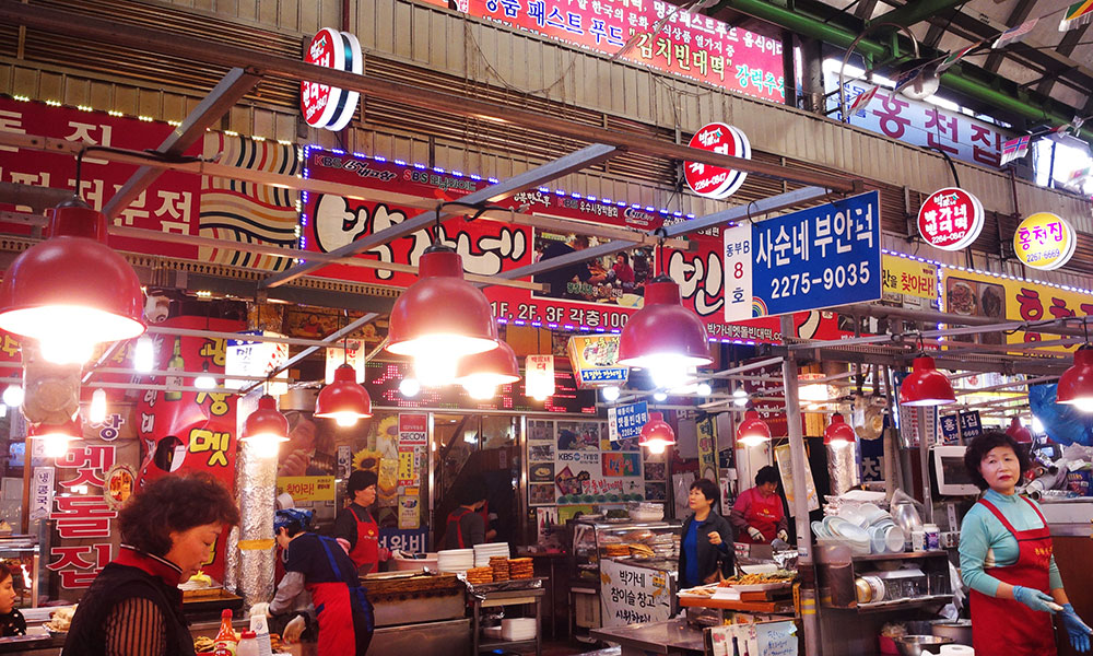 Seoul Gwangjang Market