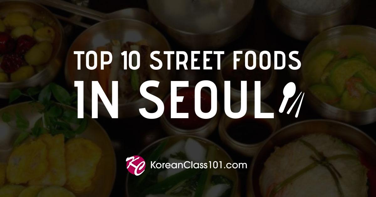 Top 10 Must Try Korean Street Foods In Seoul