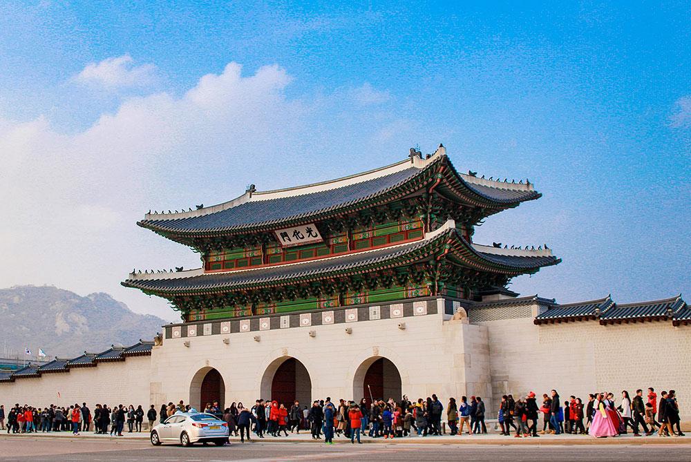 Gyeongbok Station