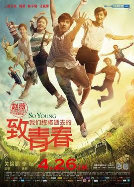 So Young poster