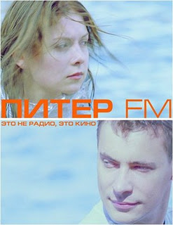 Saint petersburg FM poster