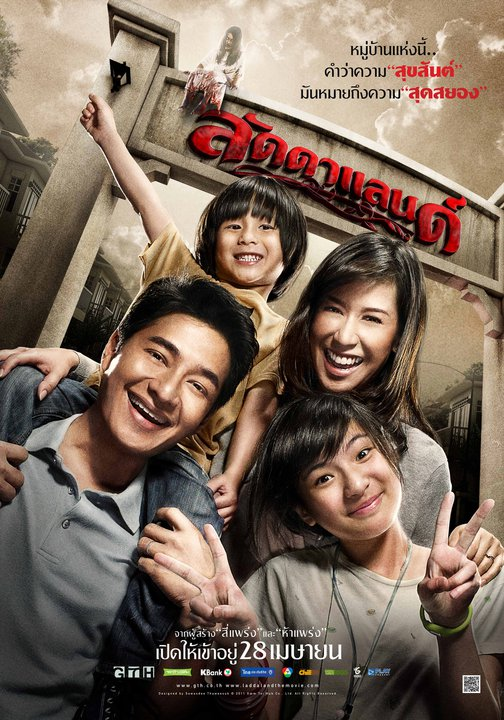 Top Thai Movie List for Your Thai Learning