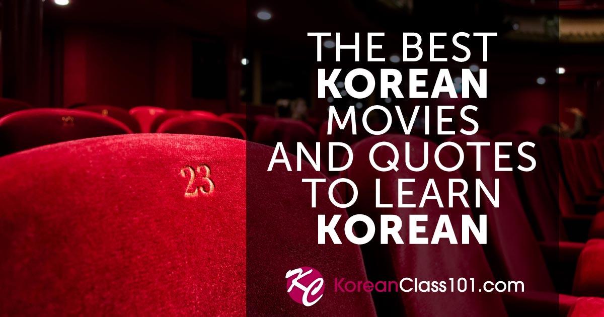 Learn Korean Blog by KoreanClass101 com