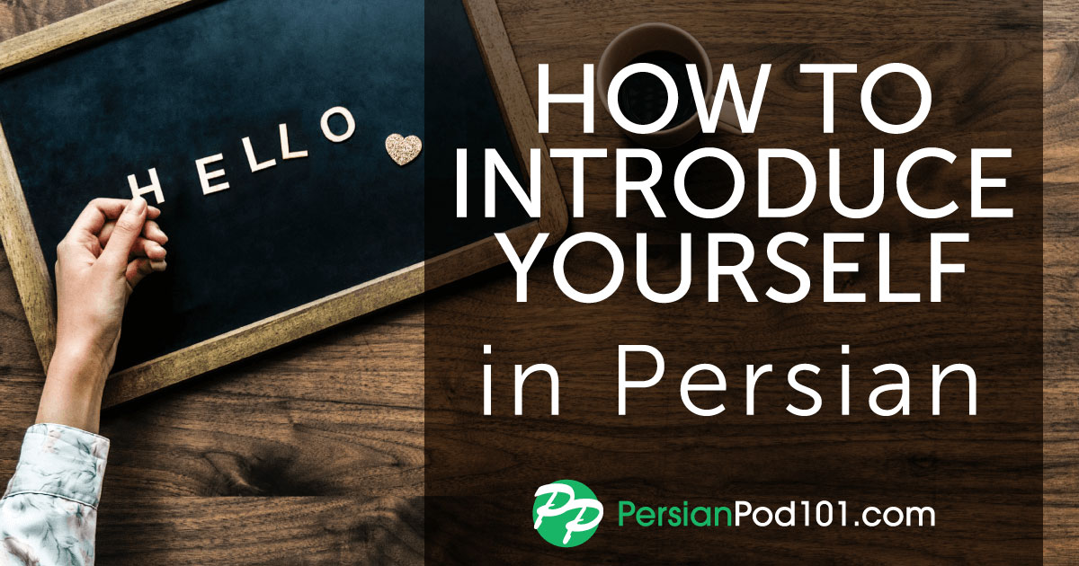 Learn Persian Blog by PersianPod101 com