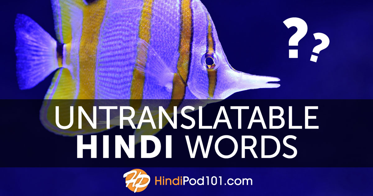 Untranslatable Hindi Words with No English Equivalent