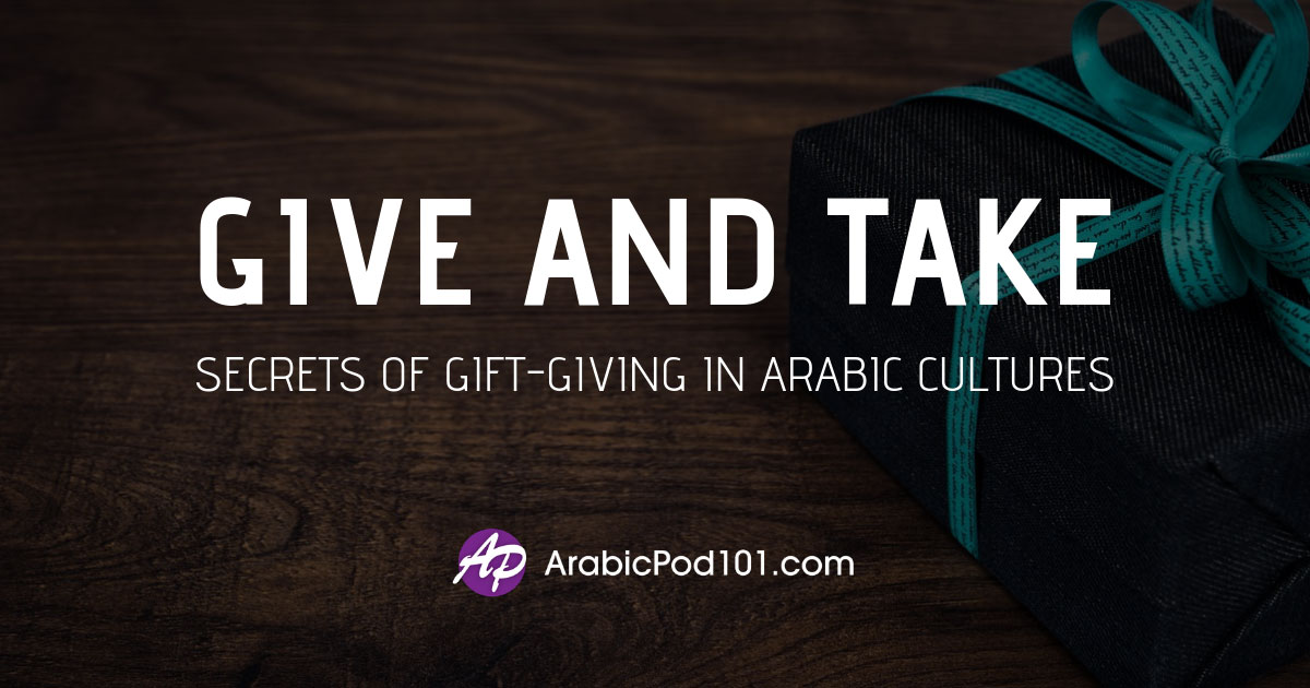Give and Take in Arab Countries