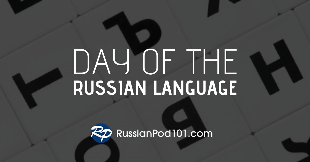 UN Russian Language Day