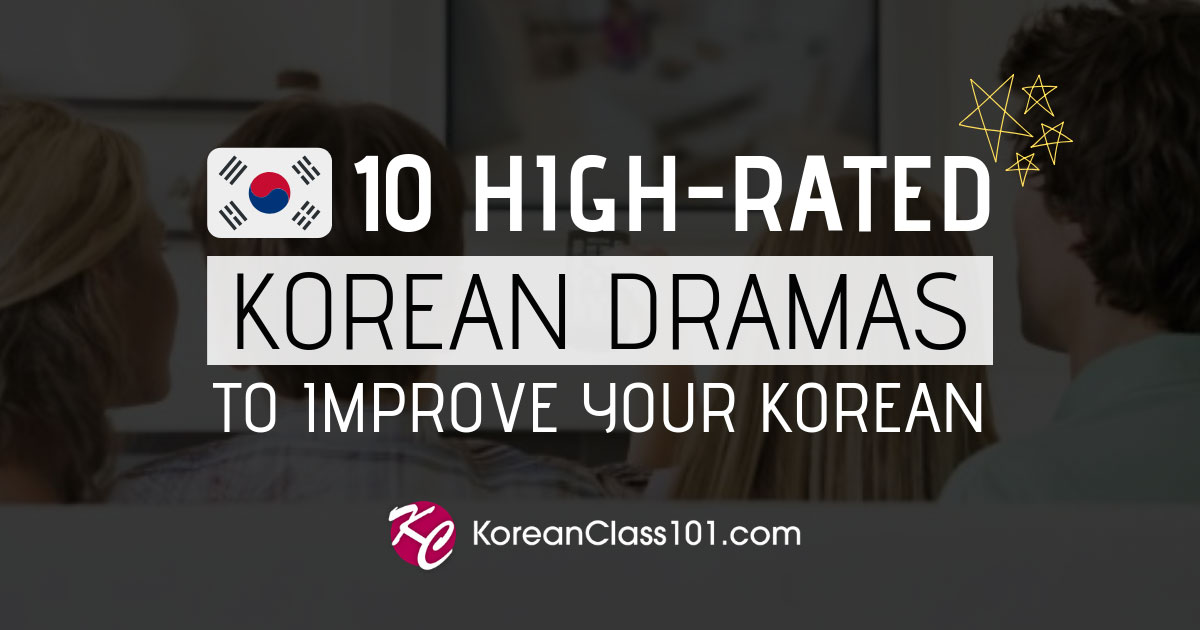10 High-Rated Korean Dramas to Improve Your Korean