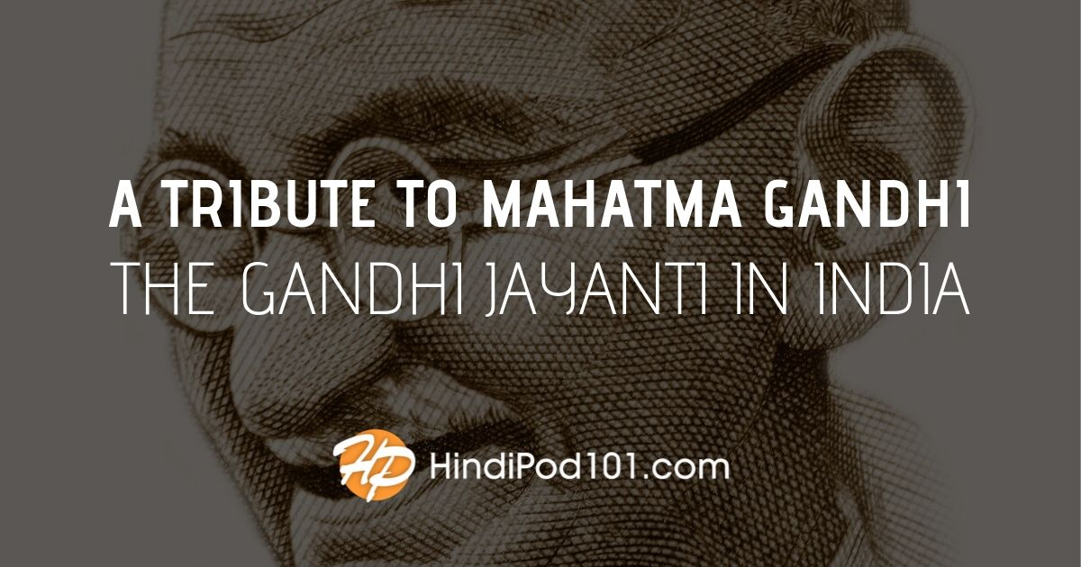 The Gandhi Jayanti in India