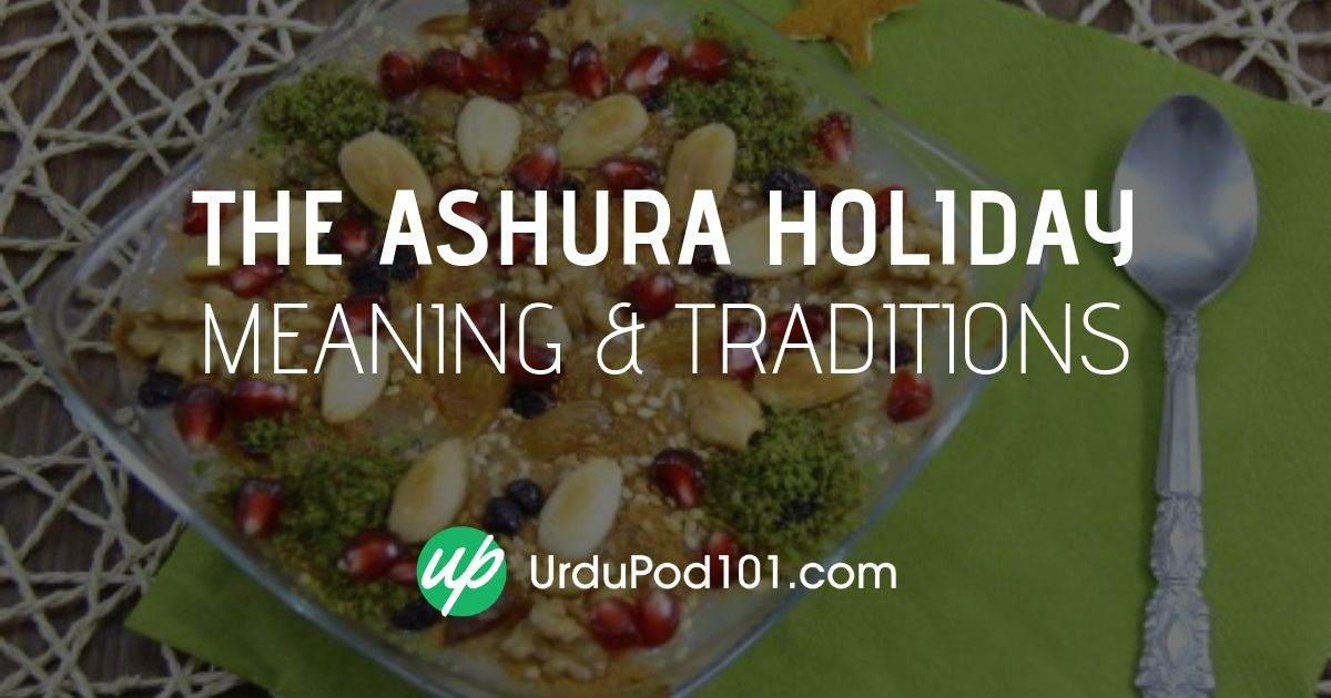 The Ashura Holiday