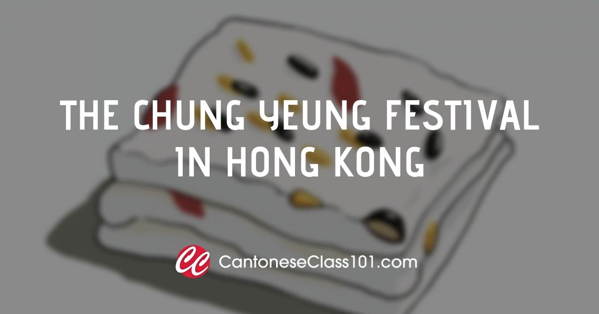 The Chung Yeung Festival in Hong Kong
