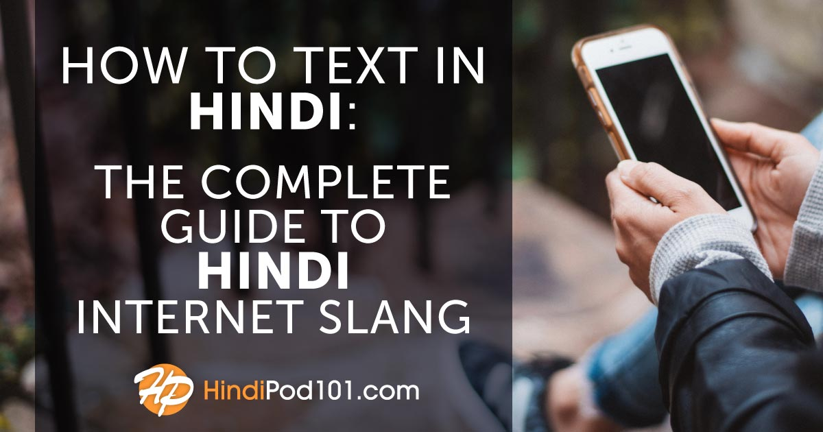 Learn Hindi Blog by HindiPod101 com