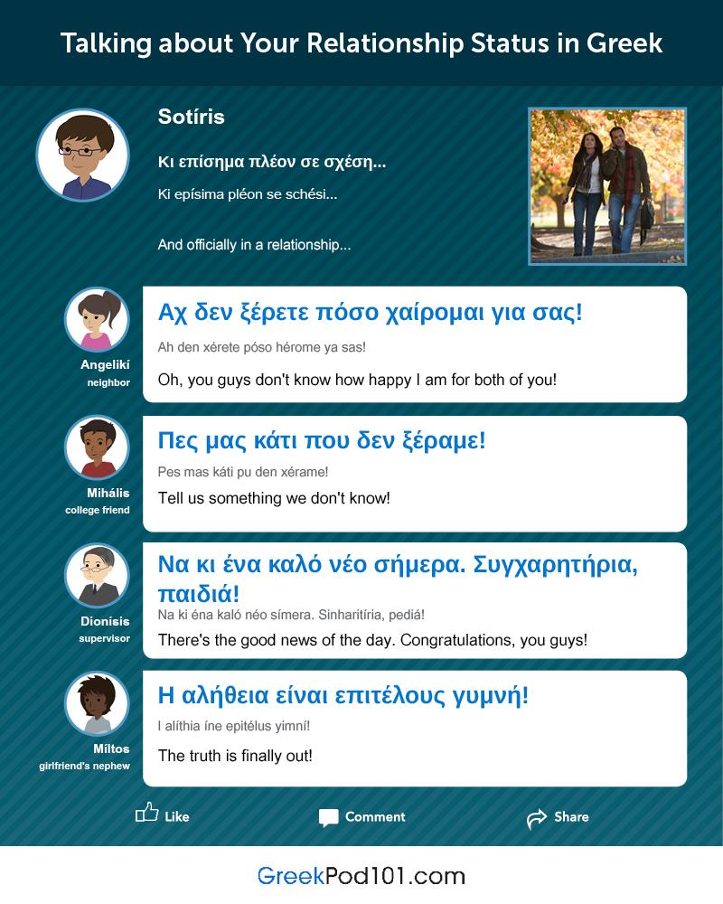 καλύτερο UK casual ιστοσελίδες dating διαδικτυακές ιστοσελίδες γνωριμιών Αλμπέρτα