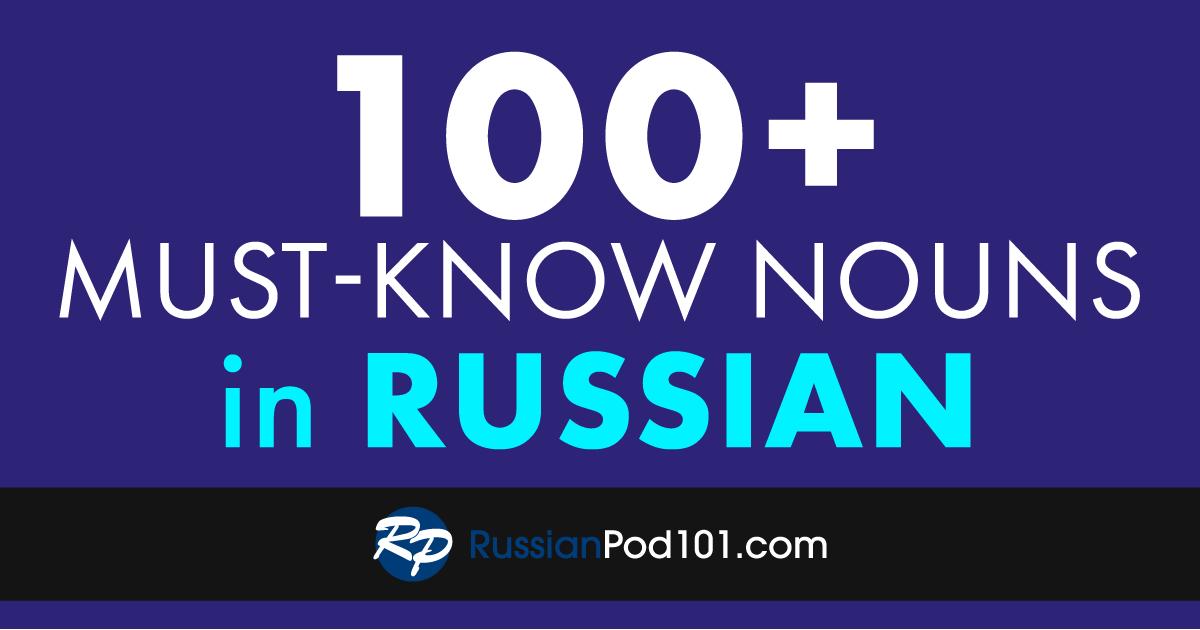 Chat russian mnogo Omegle Russia