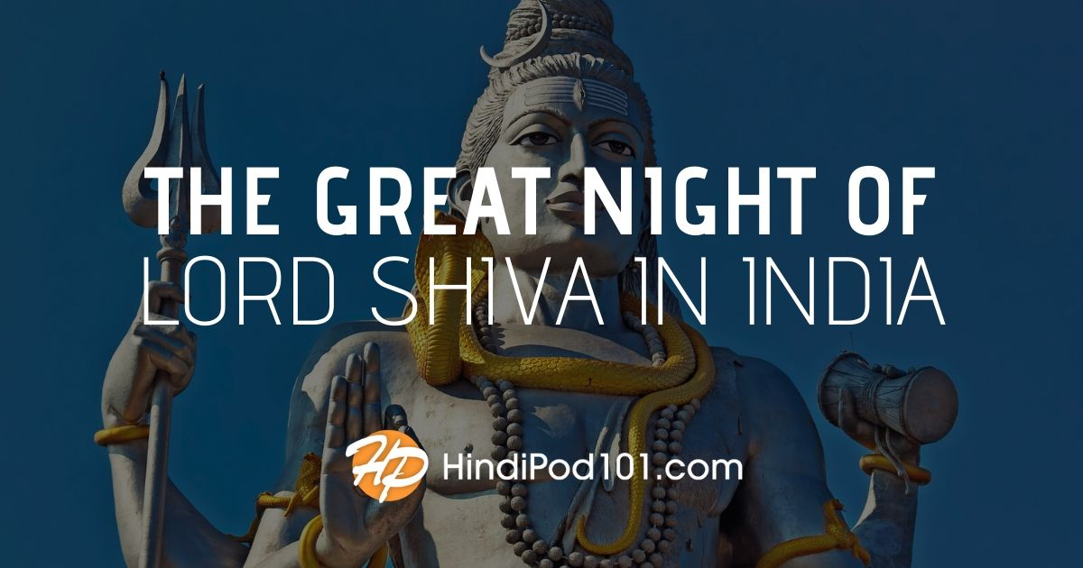 How to Celebrate the Great Night of Lord Shiva in India