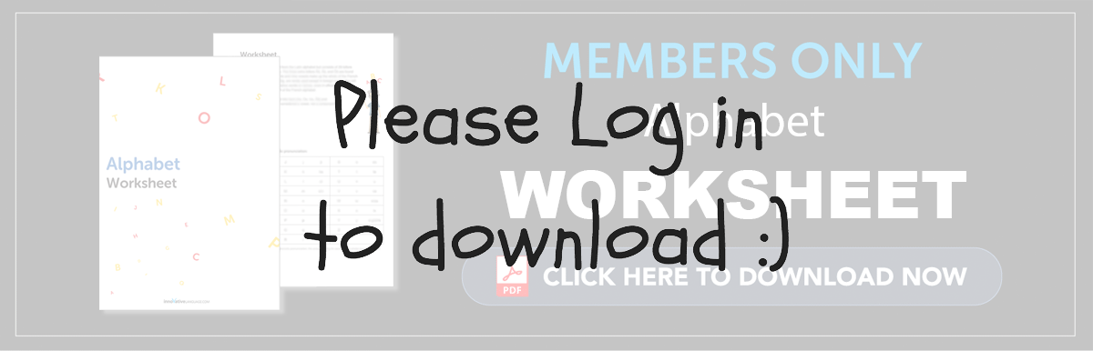 Log in to Download Your Free English Alphabet Worksheet