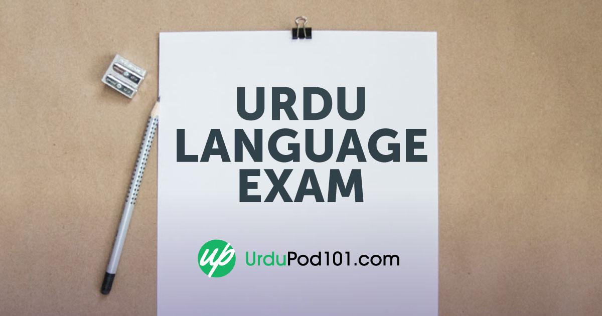 Urdu Translation Archives Urdupod101 Com Blog