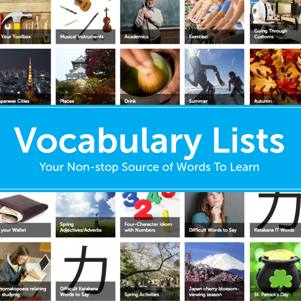 Click here to access Korean Vocabulary Lists!