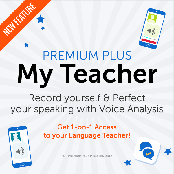 New! Want to speak better German? Get voice analysis from your own Teacher!
