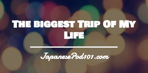 How JapanesePod101 Helped Me Prepare for the Trip of a Lifetime