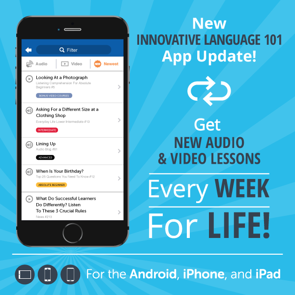 New update! Click here to download Innovative Language 101 for free!