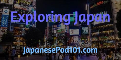 a dictionary of basic japanese grammar amazon