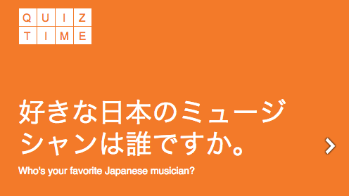 Who's your favorite Japanese musician?