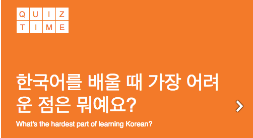 What's the hardest part of learning Korean?