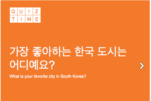 What is your favorite city in South Korea?