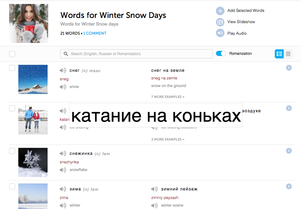 how to learn russian faster