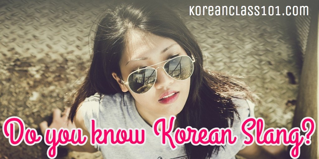 learn korean slang expression for everydaylife free slangs