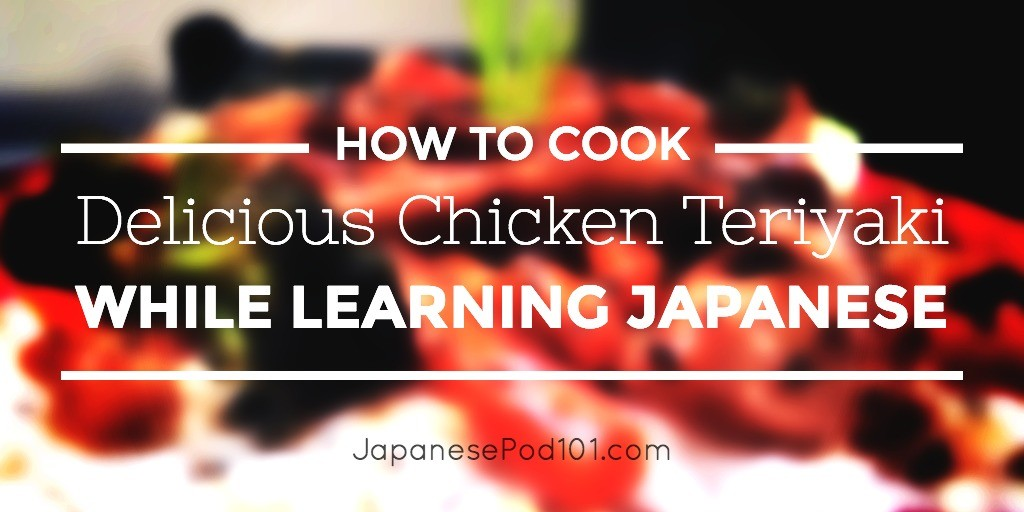 Cook Chicken Teryaki While Learning Japanese