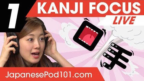 Improve your kanji skill with JapanesePod101