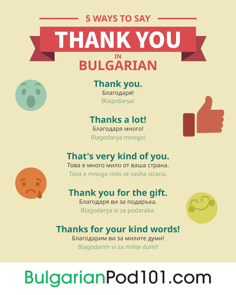5 Ways to Say Thank You in Bulgarian