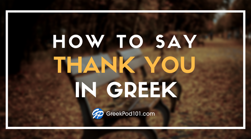 How to Say Thank You in Greek