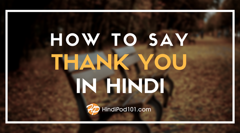 How to Say Thank You in Hindi - HindiPod101