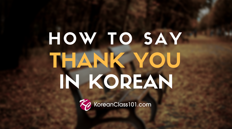 How to Say Thank You in Korean - KoreanClass101