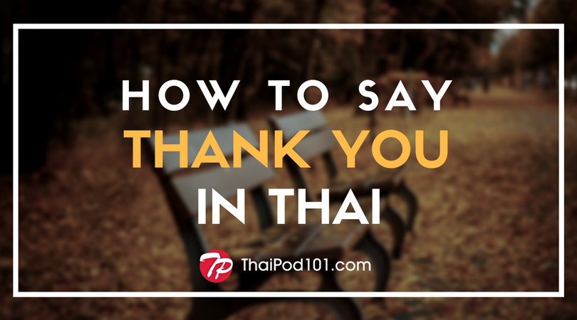 learn the thai alphabet with the free ebook
