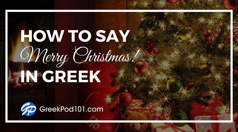 how to say merry christmas in greek - Merry Christmas In Greek Language