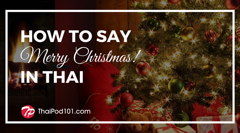 How to Say Merry Christmas in Thai