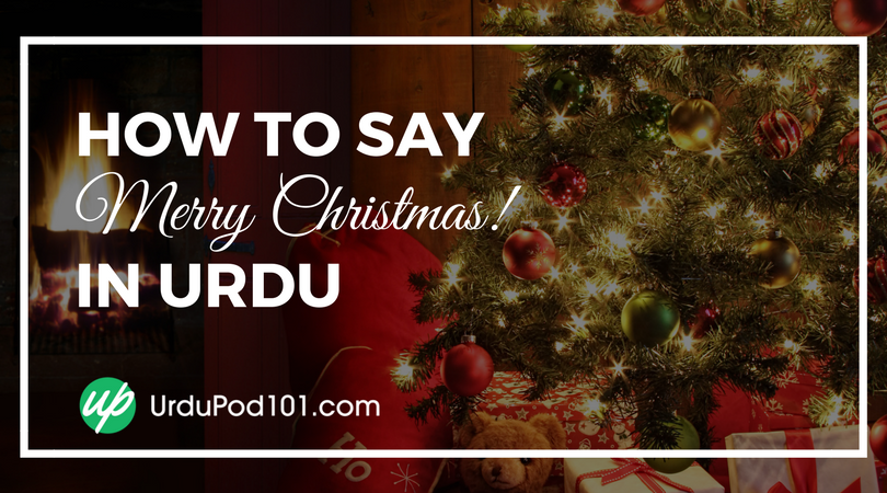 How to Say Merry Christmas in Urdu