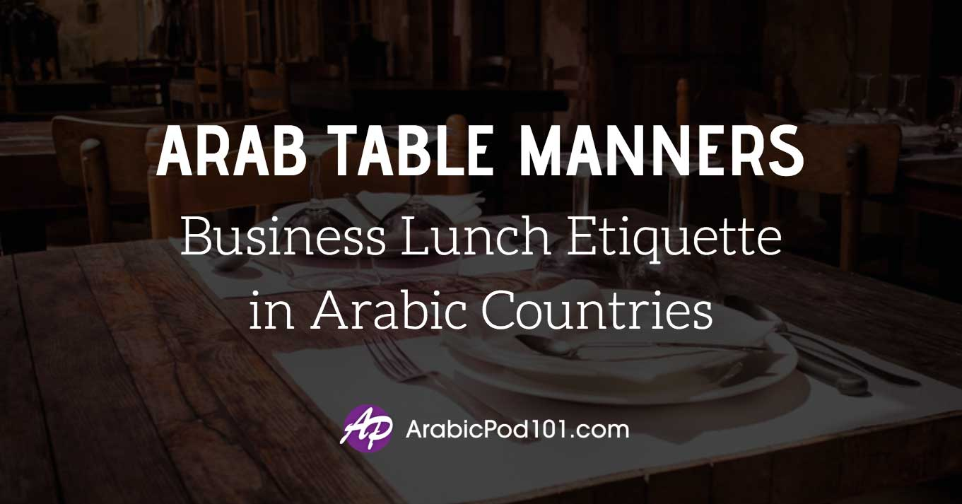 Arab Table Manners