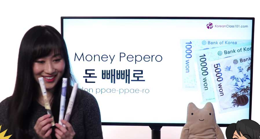 Korean Money Pepero