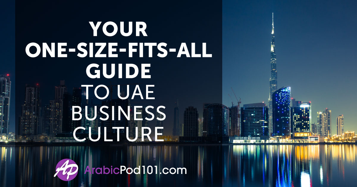 UAE Business Culture