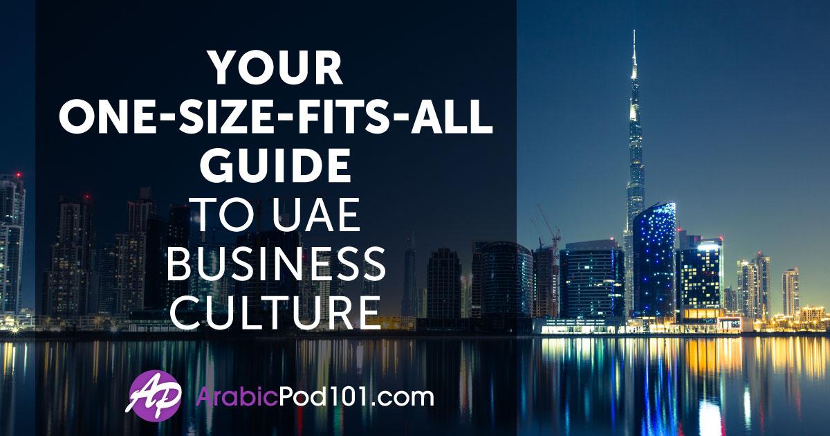 UAE Business Culture